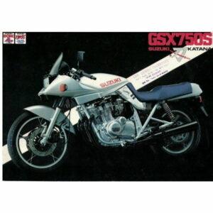 GSX750